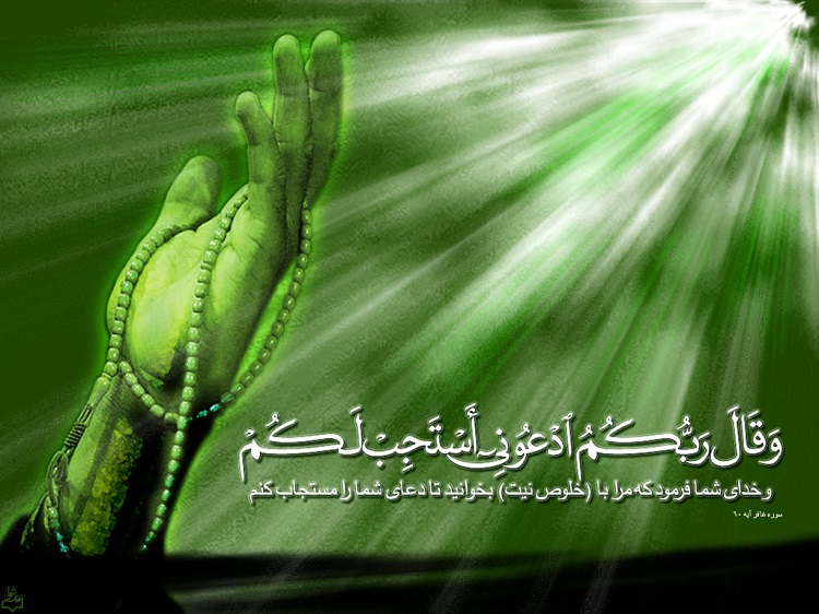 دعای باطل کردن طلسم - تعویذ بطلان سحر
