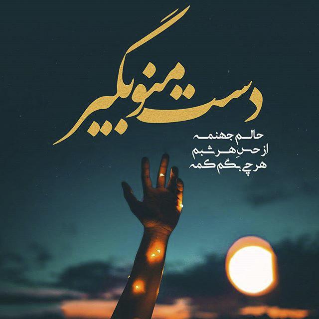 دستورالعمل کلیدی نماز حاجت برای حاجت روا شدن