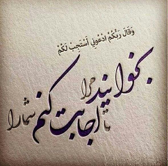 آیات قرآنی برای افزایش رزق - وسعت رزق و روزی