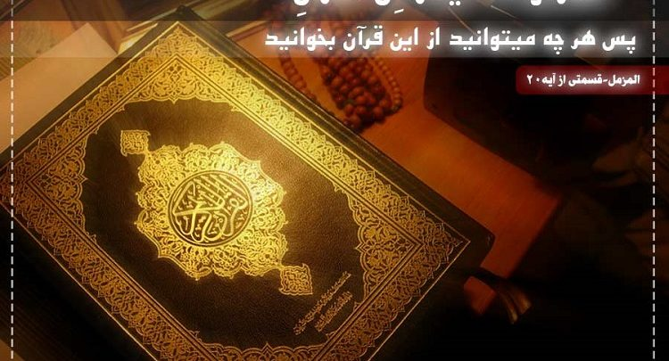 دعای دفع دشمن ظالم - دعای مجرب جلب قلوب