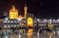 اطلاعات موقعیتی شهر مشهد