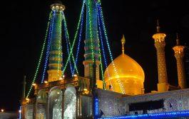 مناطق مذهبی شهر قم