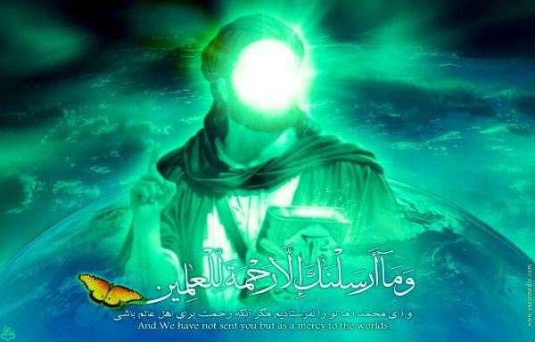 خواص و فضیلت ختم آیه 128 و 129 سوره توبه از سفارشات پیامبر اکرم (ص)