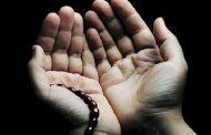 دعای فرزنددار شدن
