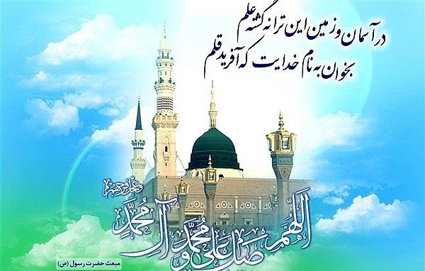 دعا و دستور مجرب از حضرت رسول اکرم (ص) برای زیاد شدن رزق و روزی