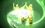 دعای ندبه عید غدیر