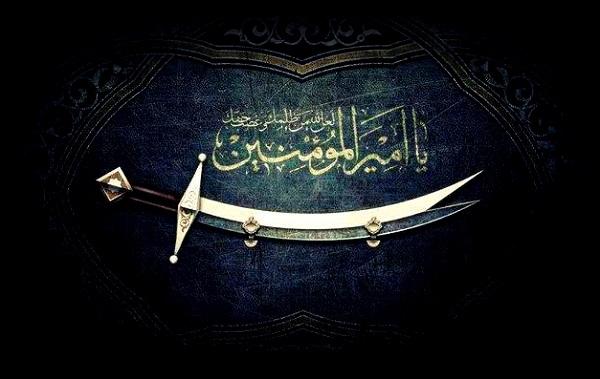 ختم بسیار مجرب اسما و کلمات نوشته شده روی شمشیر ذوالفقار مولا علی (ع) جهت حفظ از بلاها