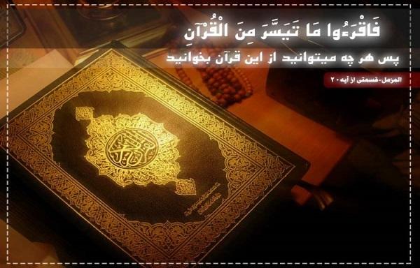 دعای سریع الاجابه و تضمینی - دعایی پرفضیلت و سریع الاجابه از امیرالمومنین علی (ع)