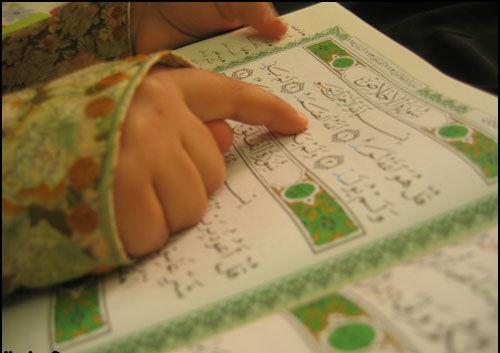 دستورالعمل مجرب جهت بخت گشایی از آیت الله بهجت - دعای بخت گشایی دختران جوان
