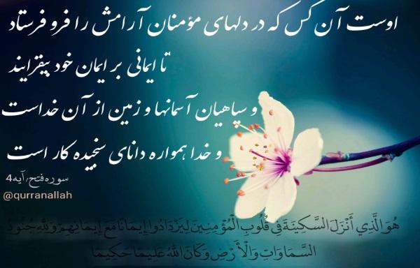 دعاي طلب رزق و روزي از حضرت رسول اکرم (ص) - دعای درخواست روزی از خداوند با معنی