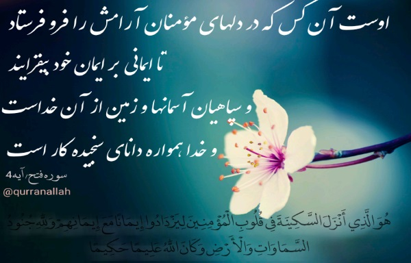 ختم ذکر بسم الله الرحمن الرحیم جهت بخت گشایی - ختم مجرب و تضمینی جهت حاجت روایی