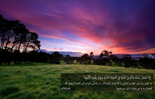 دعایی از امام صادق (ع) برای کامل شدن ایمان - دعای ثابت نگه داشتن ایمان و عاقبت بخیری