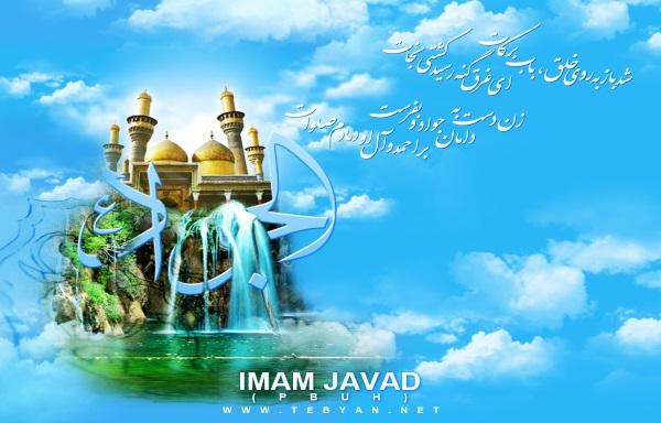 دعای امام موسی کاظم (ع) برای گشایش کارهای بسته شده و برآورده شدن حاجت