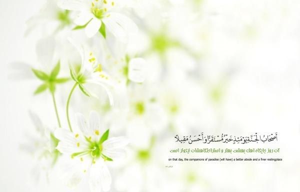 روش ختم بسیار مجرب سوره های قرآنی برای اجابت سریع دعا و حاجت گرفتن