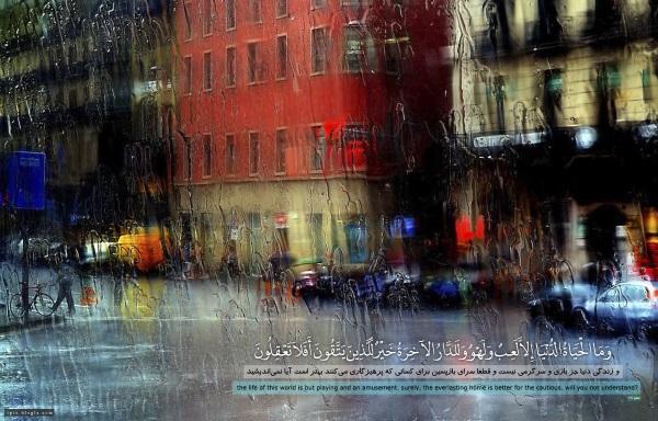 دستور مجرب از پیامبر (ص) برای حاجت روایی - دعایی از امام صادق (ع) جهت محفوظ ماندن از بلاها