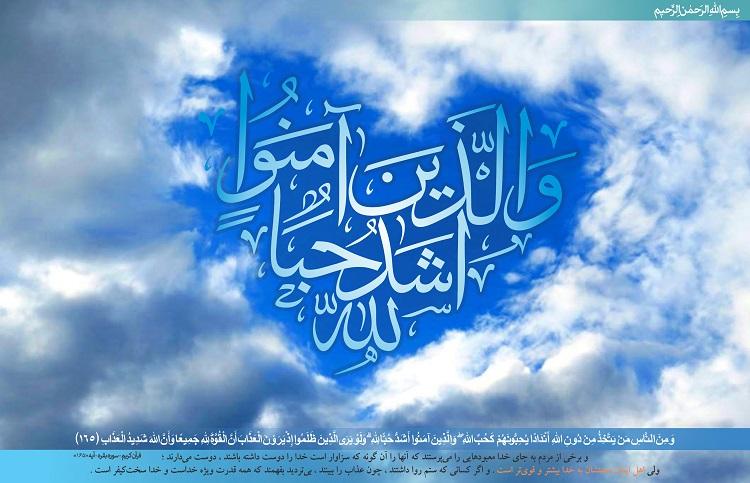 دعا و دستور بسیار مجرب از حضرت امیرالمومنین علی (ع) برای ازدواج دختران و پسران