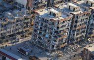 دعای رفع خطرات زلزله
