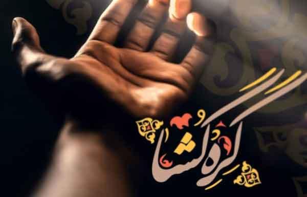 دعای مجرب و سریع الاجابه شش کلید یا شش قفل