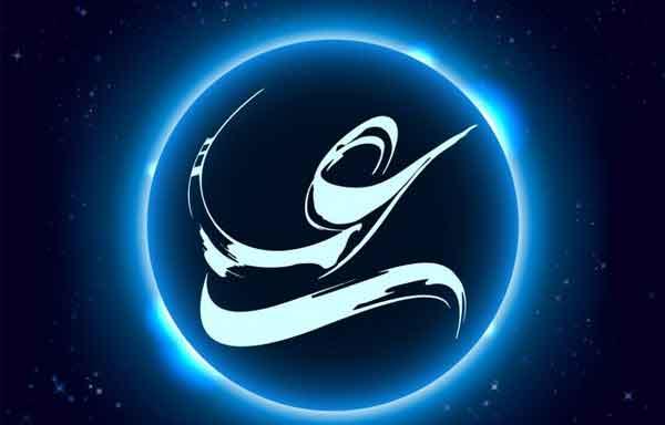 تعویذ ترس خواب - دعای قوی و مجرب رفع ترس در هنگام خواب