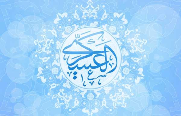 دعای مجرب و قوی رسیدن به حاجت امام حسن عسگری (ع)