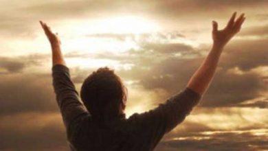 دعای قبل غروب دعای قبل از طلوع و غروب آفتاب دعای قبل از طلوع و غروب دعای غروب ماه شعبان دعای غروب ماه رمضان دعای غروب عرفه دعای غروب سه شنبه دعای غروب روز عرفه دعای غروب رمضان دعای غروب جمعه صوتی دعای غروب جمعه در جدول دعای غروب جمعه حضرت زهرا دعای غروب جمعه چیست دعای غروب جمعه برای حاجت دعای غروب جمعه دعای غروب پنجشنبه دعاهای غروب جمعه دعاهای غروب آفتاب دعاء قبل غروب الشمس دعا قبل غروب