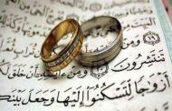 طلسم قوی و مجرب برای ازدواج دختر و پسر دم بخت