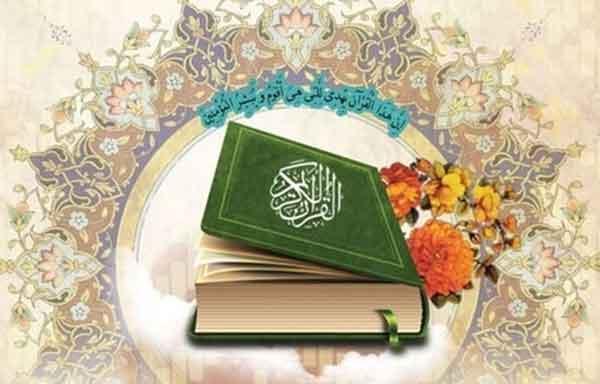 دعای سریع التاثیر و قوی برای حاجات و مهمات
