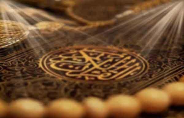 دعای مجرب و سریع الاجابه حاجات و مهمات جبرئیل (ع)