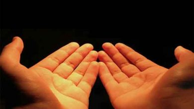 دعای گشایش مشکلات مالی دعای گشایش گره دعای گشایش گرفتاری دعای گشایش کار مفاتیح الجنان دعای گشایش کار امام حسین دعای گشایش کار دعای گشایش فوری کار دعای گشایش زبان دعای گشایش روزی مغازه دعای گشایش روزی برای مغازه دعای گشایش روزی امام علی دعای گشایش روزی دعای گشایش در مشکلات دعای گشایش بخت قوی دعای گشایش بخت پسر دعای گشایش بخت ابوعلی سینا دعای گشایش بخت دعای گشایش امور زندگی دعای رزق و روزی و گشایش کار دعای رزق و روزی مغازه دعای رزق و روزی صوتی دعای رزق و روزی روی انگشتر دعای رزق و روزی در مفاتیح دعای رزق و روزی در خانه دعای رزق و روزی حلال دعای رزق و روزی برای مغازه دعای رزق و روزی امام سجاد دعای رزق و روزی امام جواد(علیه السلام) دعای رزق و روزی از امام جواد دعای رزق و روزی دعای رزق و برکت دعای رزق قوی دعای رزق فوری دعای رزق فراوان دعای رزق زیاد دعای رزق روزی دعای رزق امام جواد