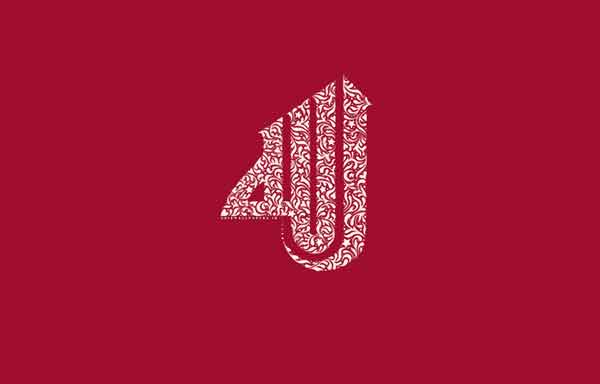 دعای قوی و مجرب دفع شر دشمنان پیامبر (ص)