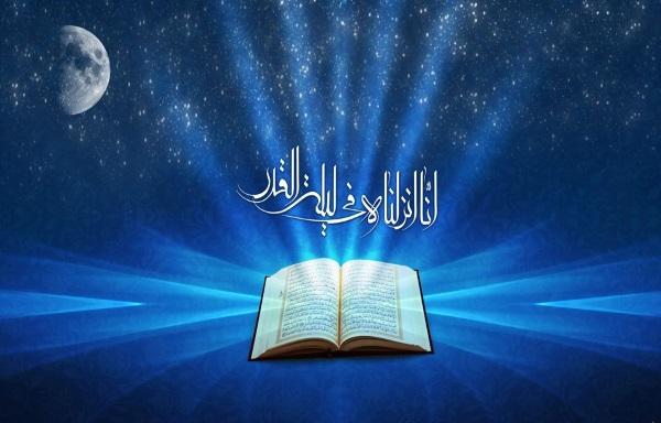 دعای سریع الاجابه جهت در امان ماندن از مکر و حیله های دشمنان و انسان های پلید