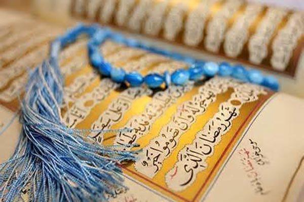 دعای بسیار مجرب برای مهربان شدن محبوب - دعا جهت دوستی و مهربانی شخص