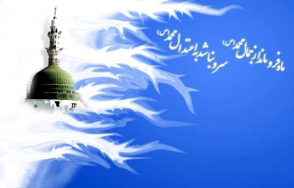 نماز نافله چیست ؟ نحوه خواندن نماز نافله صبح چهارشنبه برای دفع دشمن و حسود