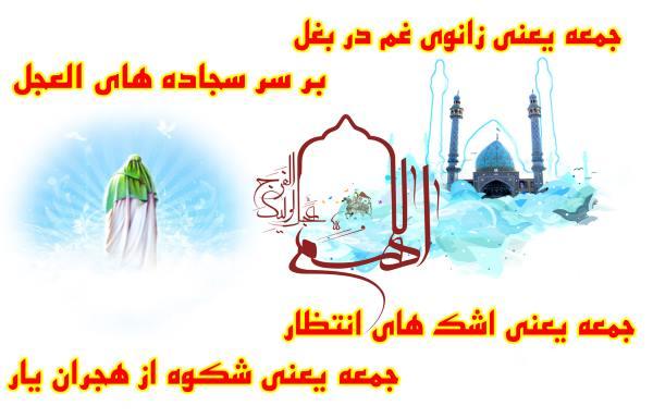 خواندن نماز مخصوص روز جمعه برای پی بردن به فضیلت روز جمعه از حضرت رسول اکرم (ص)