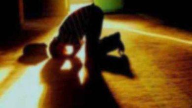 ذکر و دعای قوی و سریع التاثیر برای نماز صبح ذکر و دعا برای هنگام صبح دعای طلب حاجت هنگام صبح دعای رسیدن به حاجات و خواسته ها در نماز صبح دعای اجابت و رسیدن به حاجات در هنگام نماز صبح دعا های رسیدن به خواسته در زمان صبح دعا پس از نماز صبح برای طلب حاجت دعا برای نماز صبح مجرب و قوی ادعیه مجرب و قوی نماز صبح