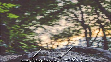 ذکر و دعای سریع التاثیر طلب روزی دعای مجرب گشایش در امور و کسب دعای گشایش روزی حلال دعای کسب و کار جدید دعای کسب و کار دعای کسب علم و دانش دعای کسب روزی حلال دعای کسب رزق و روزی حلال دعای کسب ثروت و روزی فوری دعای رونق کسب و کار مغازه دعای رزق و روزی حلال و فراوان دعای رزق و روزی حلال صوتی دعای راه اندازی کسب و کار دعای برای کسب روزی حلال دعای برای روزی حلال دعا و ذکر مجرب راه اندازی شغل دعا کسب روزی حلال دعا افزایش روزی حلال