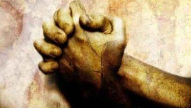 دعای قوی و تضمینی نور النور دعای سریع التاثیر و مجرب نور النور دعای سریع التاثیر امام زمان (عج) دعای سپاس و ستایش خداوند بزرگ و مهربان دعای امام زمان (عج) برای طلب خیر و برکت دعاى مجرب و سریع التاثیر يا نور النّور دعا های مجرب و تضمینی نور النور ادعیه و اذکار قوی و مجرب برای طلب بخشش از درگاه خداوند ادعیه مجرب و تضمینی نور