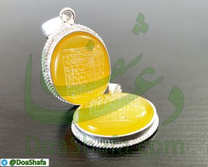 ثبت سفارش انگشتر شرف الشمس ۹۸,دعای شرف الشمس برای فروردین سال ۹۸