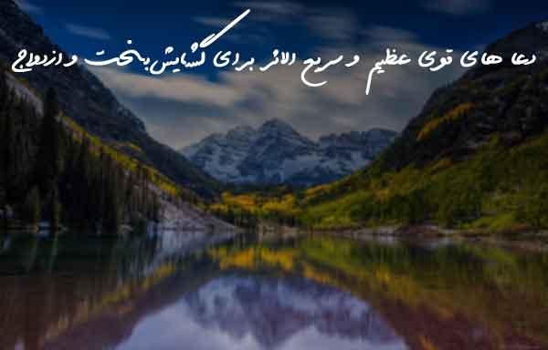 زیارت عظیم پیامبر (ص) در روز شنبه سریع الاجابه