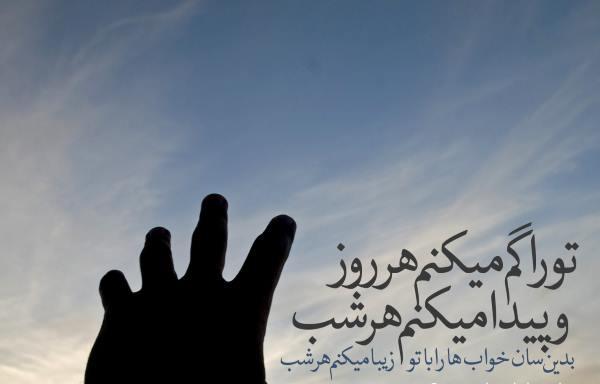 دعای جامع برای رفع گرفتاری و آمرزش گناهان